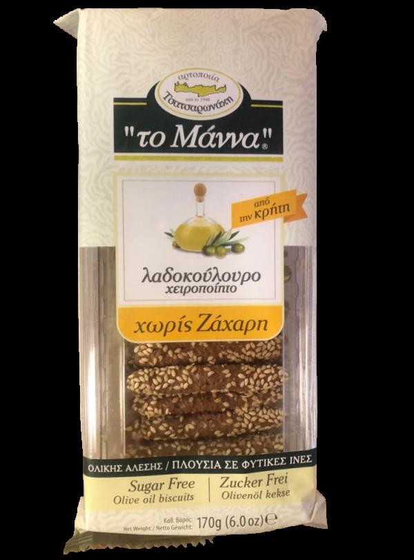 "Manna Olivenöl Kekse ""Ladokoulouro"""