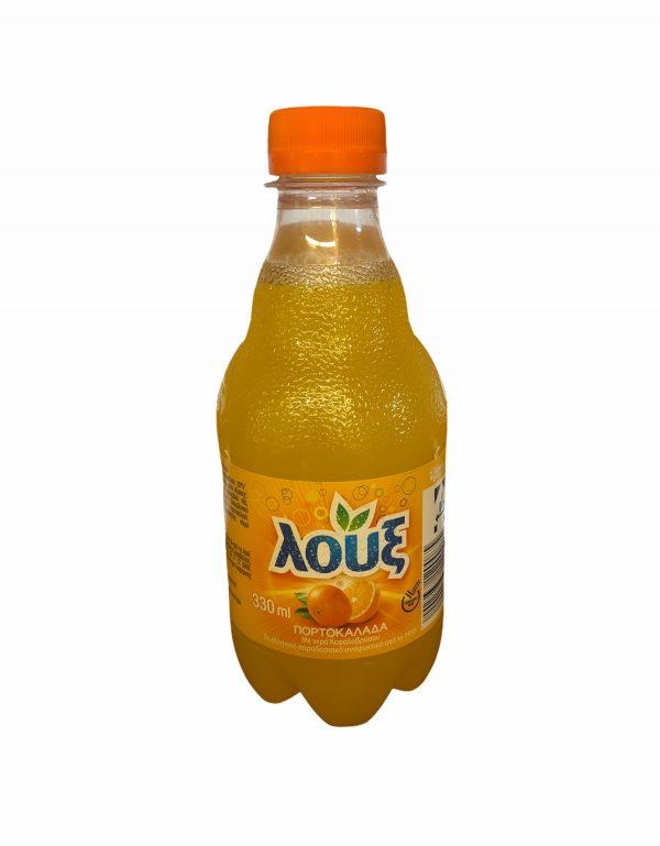 Loux Orange