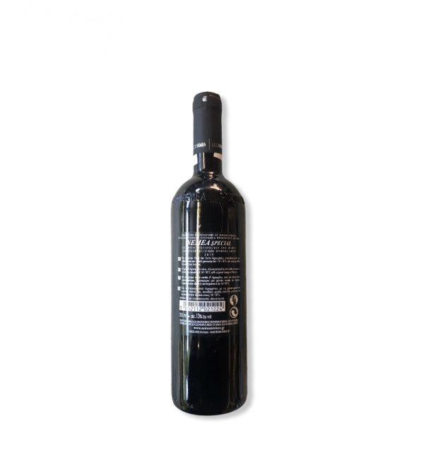Nemea Agiorgitiko Special Rotwein trocken